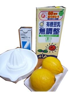 豆乳化粧水セット.JPG